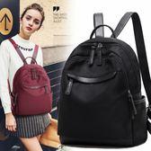 後背包 後背包女背包2018新款韓版潮牛津布帆布時尚百搭女士旅行小包包女