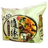 隨緣素魷魚羹湯麵(5包入)【合迷雅好物超級商城】