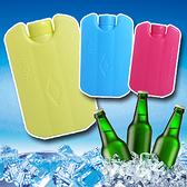 冰晶盒 冰盒 保冰盒 保冰磚 冰敷 保冰桶 保鮮 保溫箱 降溫 冰晶 冷藏 迷你小冰盒【F040-1】慢思行