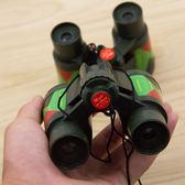 望遠鏡 兒童望遠鏡 益智玩具幼兒園禮品 軍事模型地攤玩具 獎品 igo 非凡小鋪