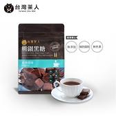 熊鑽黑糖磚-經典原味(17g*8入)
