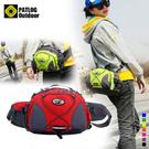 多功能戶外腰包 男女跑步運動腰包 多功能旅遊大腰包 單肩包 防水 3L