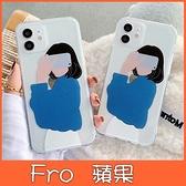 蘋果 iphone 12 pro 12 pro max 12 mini iphone 11 pro max 韓系繪畫 手機殼 全包邊 簡約 保護殼