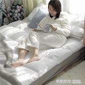 加厚床墊床褥子1.5m床軟墊雙人家用榻榻米墊被單人學生宿舍1.2米ATF  英賽爾