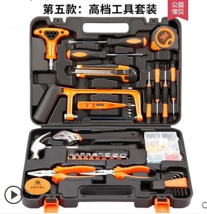 家用手工具套裝大全五金電工專用維修多功能萬能工具箱全套LX 夏季上新