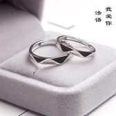 情人節禮物情侶戒指一對純銀日韓簡約異地戀百搭男女學生刻字對戒 居享優品