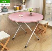 折疊桌靠邊站餐桌簡易家用小戶型2人4人擺攤便攜正方形吃飯小桌子LX曼莎時尚