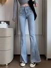 喇叭褲 喇叭褲女高腰顯瘦夏2021新款網紅毛邊小個子闊腿褲緊身褲子牛仔褲 晶彩