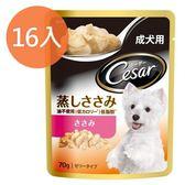 西莎 蒸鮮包-成犬用 低脂雞肉 70g (16入)/盒【康鄰超市】