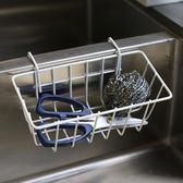 免打孔廚房瀝水掛架 不銹鋼水槽置物瀝水架 洗菜盆洗碗布收納架 芥末原創