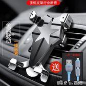 車載手機支架汽車用出風口車上萬能導航架卡扣式通用多功能支撐架 潔思米