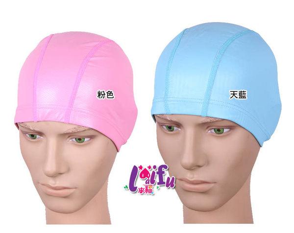 ★草魚妹★V182泳帽PU塗層防水透氣泳帽,售購199元