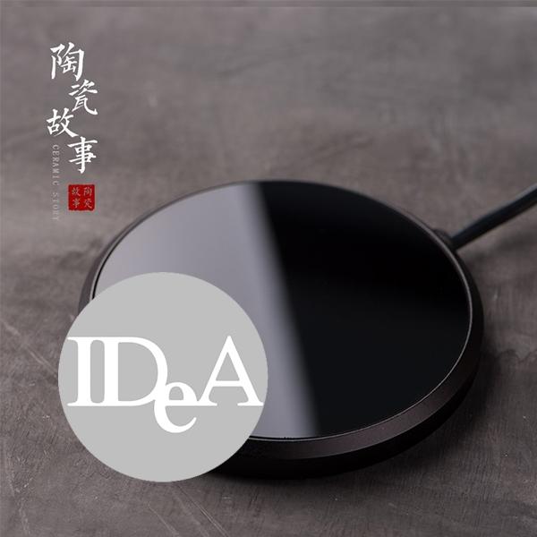 IDEA 現貨 觸控式防水保溫墊 加熱杯墊 恆溫加熱器 60度 坐月子保溫咖啡 溫母奶 溫牛奶茶具