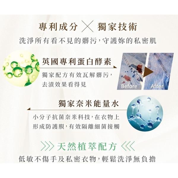 Relove【限時優惠】蛋白酵素去漬抑菌手洗精超值組