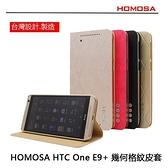 HOMOSA HTC ONE E9+ 側掀皮套 可站立 格紋設計