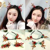 髮飾 韓國創意鹿角頭飾髮箍頭箍髮卡新款森女系髮夾邊夾髮飾-凡屋