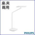 【歐風家電館】飛利浦 PHILIPS 軒璽 座夾兩用 LED 檯燈 66049 (4段調光)