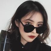 太陽鏡 日韓 墨鏡女韓版黑色太陽鏡 復古太陽眼鏡 降價兩天