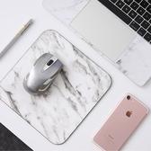 大理石紋 滑鼠墊 筆記本電腦墊 文具 寫字墊 書寫墊 防水墊 隔熱墊 防燙墊【RS818】