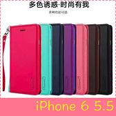 【萌萌噠】iPhone 6/6S Plus (5.5吋)  韓曼 真皮側翻皮套 全包軟邊防摔 矽膠軟殼 插卡 掛繩 手機套