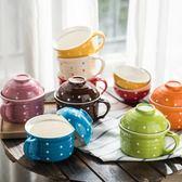 家用可愛大號歐式陶瓷碗帶蓋雙耳泡面碗大碗湯碗餐具