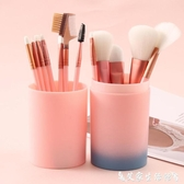 化妝刷初學者化妝刷便攜套裝彩妝工具全套眼影刷眉刷腮紅散粉粉底刷子 春季新品