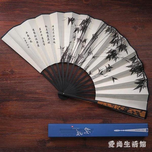 古風扇子 中國風古典古代夏季折扇男士復古折疊扇子 QX4970『愛尚生活館』