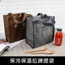 珠友 PB-60625 保冷保溫拉鍊提袋/野餐袋/保溫袋/購物袋/便當袋-童趣