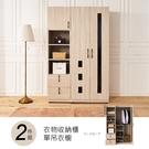 【時尚屋】[5Z9]蕾娜5尺單吊+收納衣櫃5Z9-A3+A5免運費/免組裝/臥室系列/衣櫃
