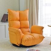 懶人沙發單人榻榻米客廳小型休閒臥室床上椅子靠背軟YYJ 中秋鉅惠