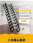 閣樓伸縮樓梯家用加厚隱形伸拉梯室內外壁掛整體摺疊別墅復式梯子 陽光好物