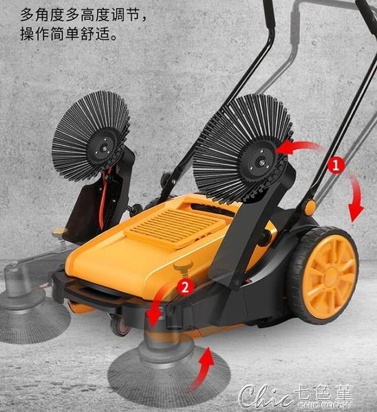 工廠掃地機手推式無動力車間工業物業倉庫垃圾清潔道路粉塵清掃車YJT 【快速出貨】