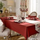 桌布 結婚紅色喜慶蓋巾餐桌布布藝長方形布棉麻臺布中式茶幾桌布蓋布 YXS娜娜小屋