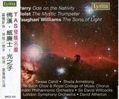 【停看聽音響唱片】【CD】佛漢.威廉士:光之子