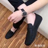 中大尺碼 豆豆鞋2018秋季新款韓版休閒小皮鞋英倫一腳蹬懶人鞋 ys6540『時尚玩家』