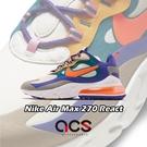 【五折特賣】Nike 休閒鞋 Air Max 270 React 藍 咖啡 綠 彩色 男鞋 氣墊 運動鞋 【ACS】 CU3014-181