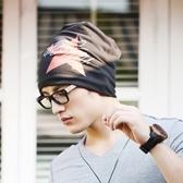 針織毛帽-韓版可愛五星塗鴉男帽子4色73if41[時尚巴黎]