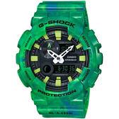 CASIO 卡西歐 G-SHOCK G-LIDE 衝浪運動雙顯錶-大理石綠/51mm GAX-100MB-3ADR / GAX-100MB-3A