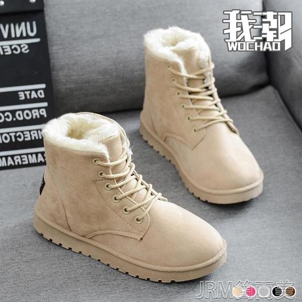 短靴秋冬季雪地靴新款百搭加絨加厚保暖棉鞋短靴馬丁女靴女鞋 快速出貨