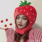 韓國ins可愛草莓頭套抖音少女心搞怪水果帽年會派對表演道具 交換禮物 color shop
