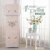 交換禮物-簡約大氣立式冷氣罩防塵罩開機不取格力美的櫃機罩冷氣套子客廳3p
