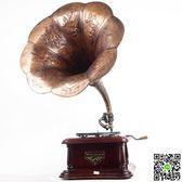 留聲機懷舊復古老式紫銅天使大喇叭手搖留聲機黑膠唱片機歐式發條動力 igo摩可美家