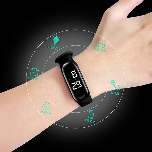 手錶 led超火手環手錶多功能男女中學生防水運動簡約兒童電子表全自動 特賣