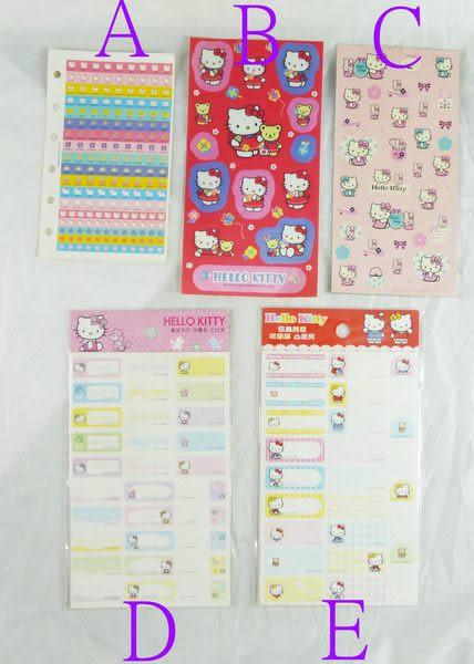 【震撼精品百貨】Hello Kitty 凱蒂貓~分頁貼/熊/粉/姓名貼-粉/紅貼紙【共5款】