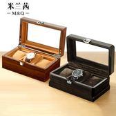 進口高端木質制天窗手錶盒單多個首飾品手鍊收納盒展示盒收藏箱子【快速出貨八折下殺】