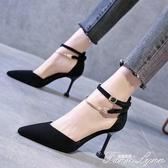 春新款一字扣帶包頭涼鞋女法式少女尖頭仙女風細跟性感高跟鞋 范思蓮恩