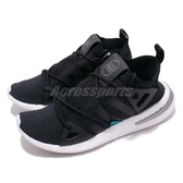【五折特賣】adidas 慢跑鞋 ARKYN W 黑 白 女鞋 繫帶芭蕾系列 回饋中底 運動鞋 【PUMP306】 B96502