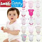 短袖 包屁衣 連身衣 Catasy Amber 純棉 女童 寶寶 兔子 松鼠 貓咪 動物 花朵 哈衣