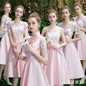 伴娘服中長款2019新款夏仙氣質粉色中式姐妹團小禮服女顯瘦中國風 QG27703『樂愛居家館』