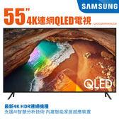 送壁掛安裝 SAMSUNG 三星 55型4K HDR智慧連網量子QLED電視 QA55Q60RAWXZW